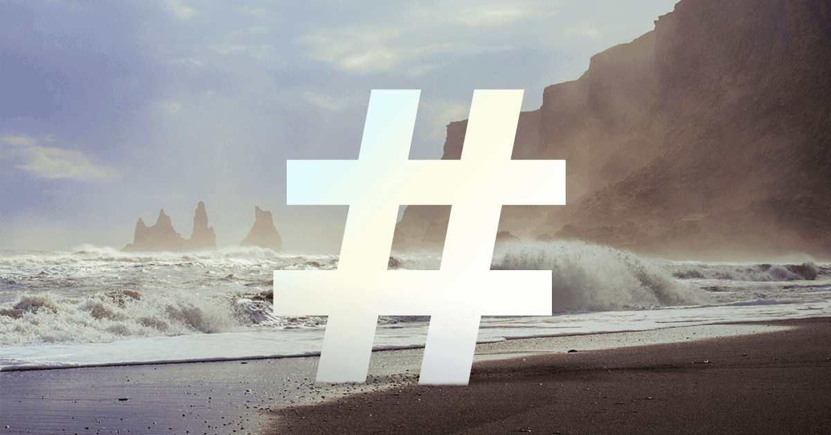 Ride the hashtag, don't create it.